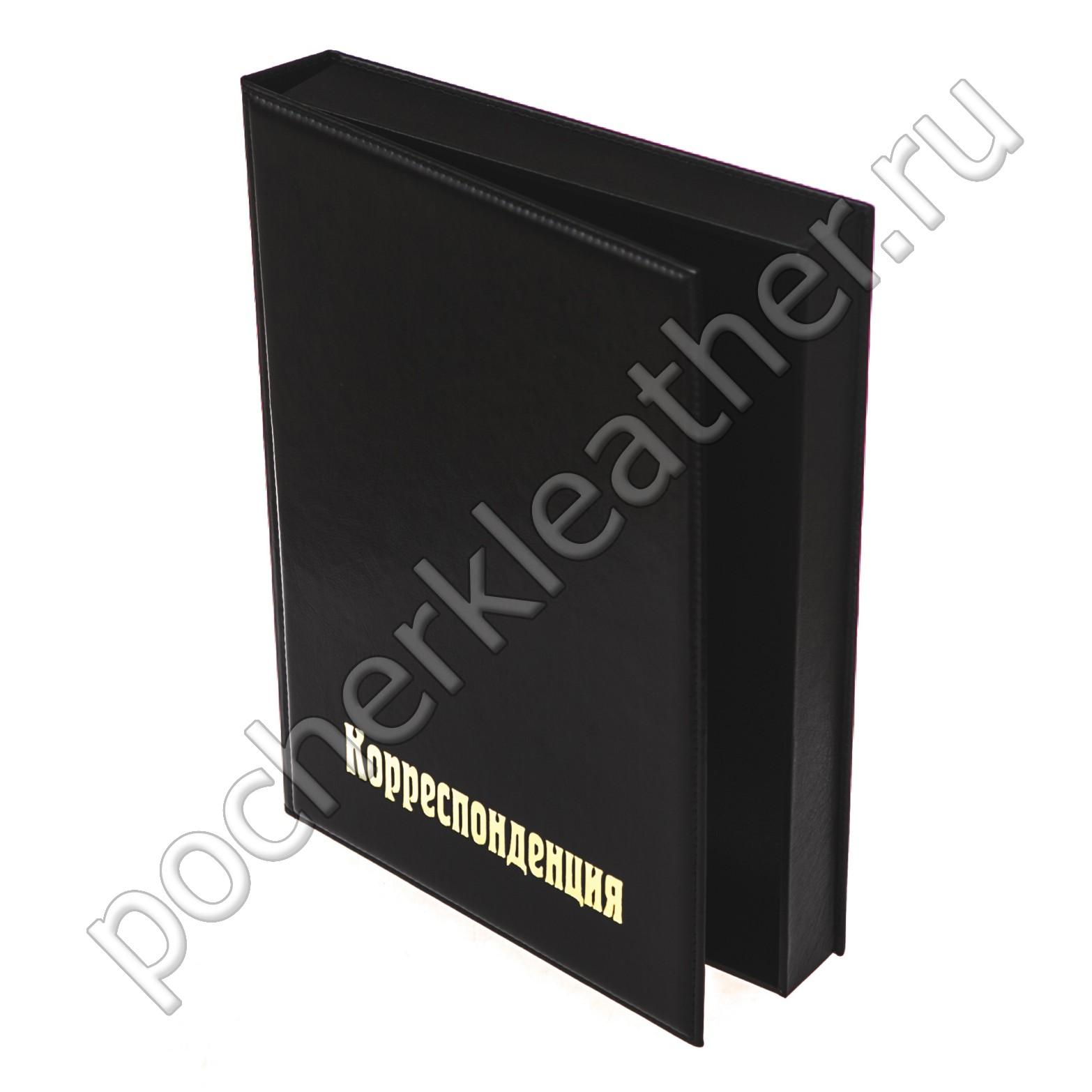 Папка-коробка 1305