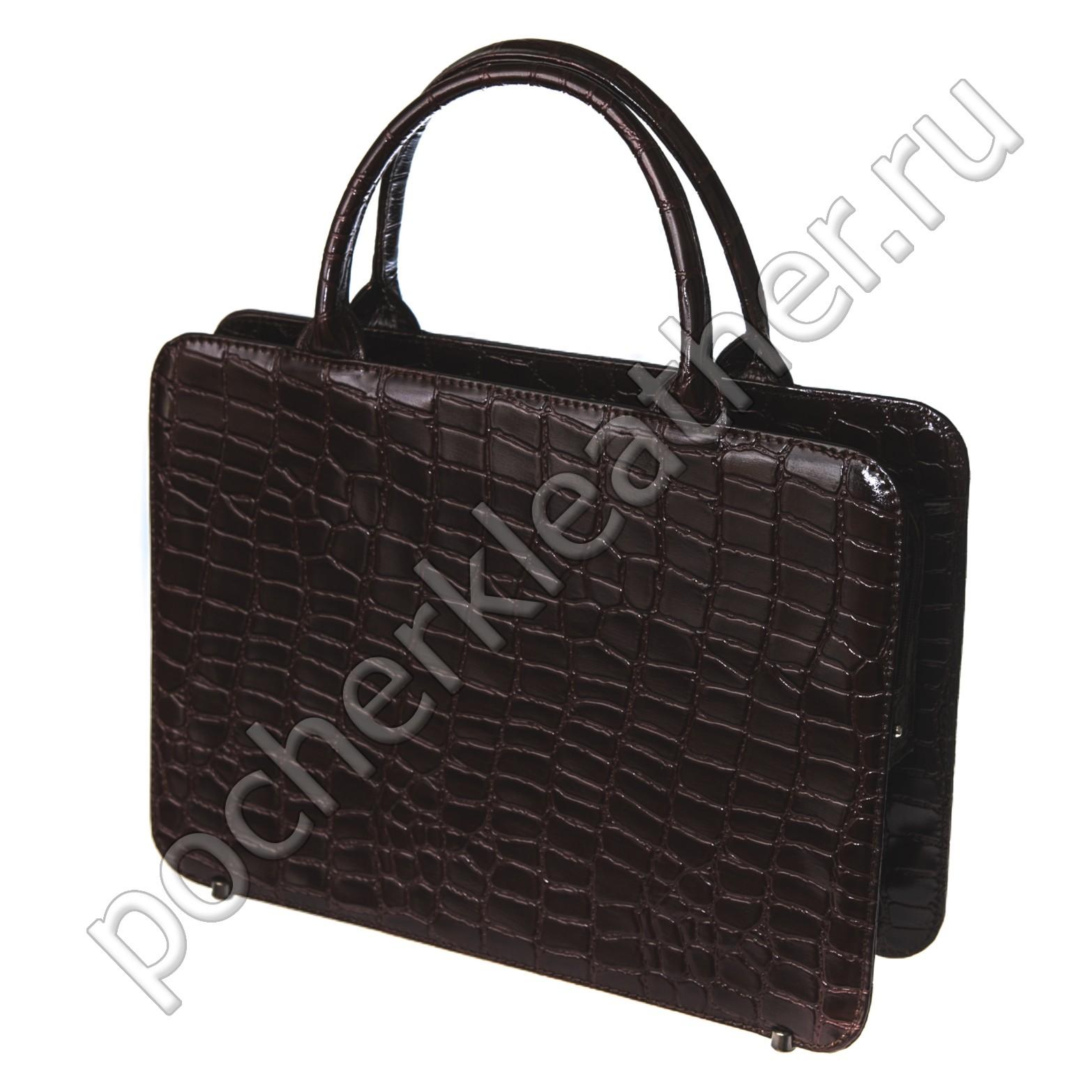 Портфель-сумка 2419